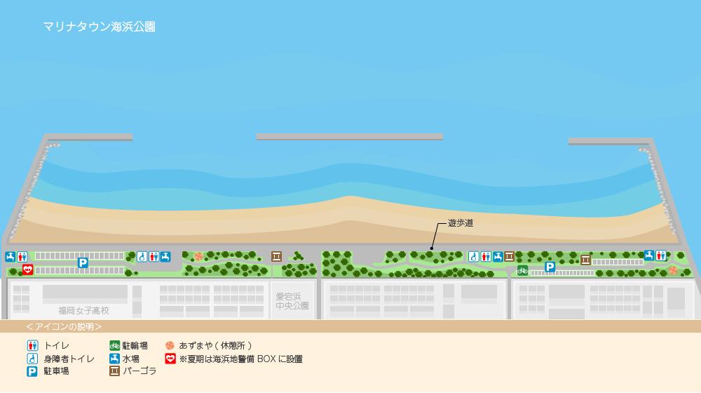愛宕浜地区マップ