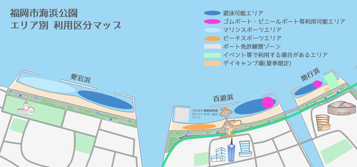 海っぴビーチ紹介海浜公園マップ